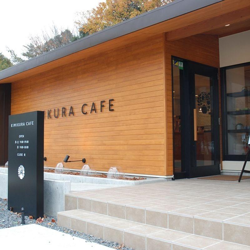 寒い日でもぽっかぽか! 日本茶カフェでいっぷく photo