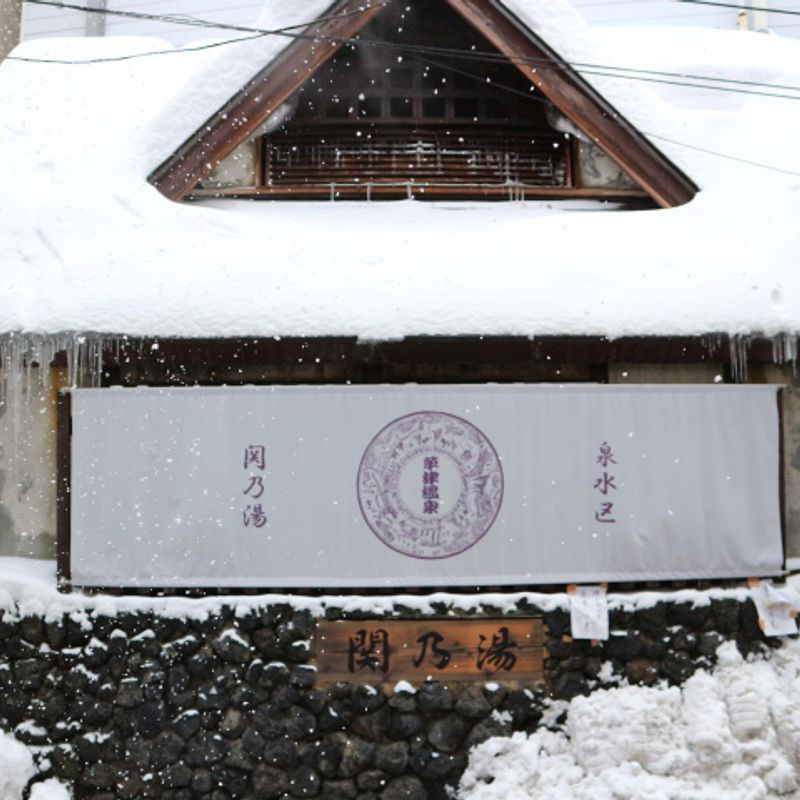 Gunma's Kusatsu Onsen delivers more than just chart-topping onsen waters photo