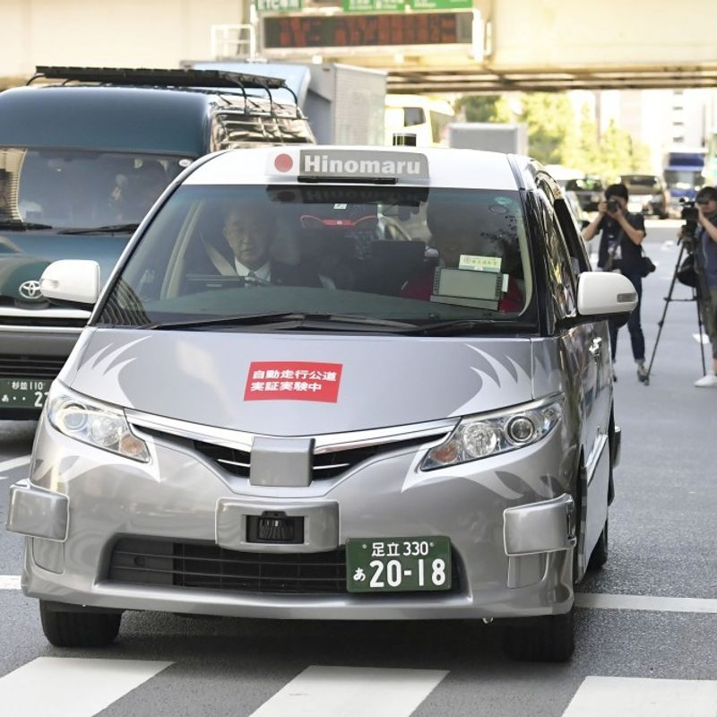 Autonomous taxi trial carrying passengers begins in Tokyo photo