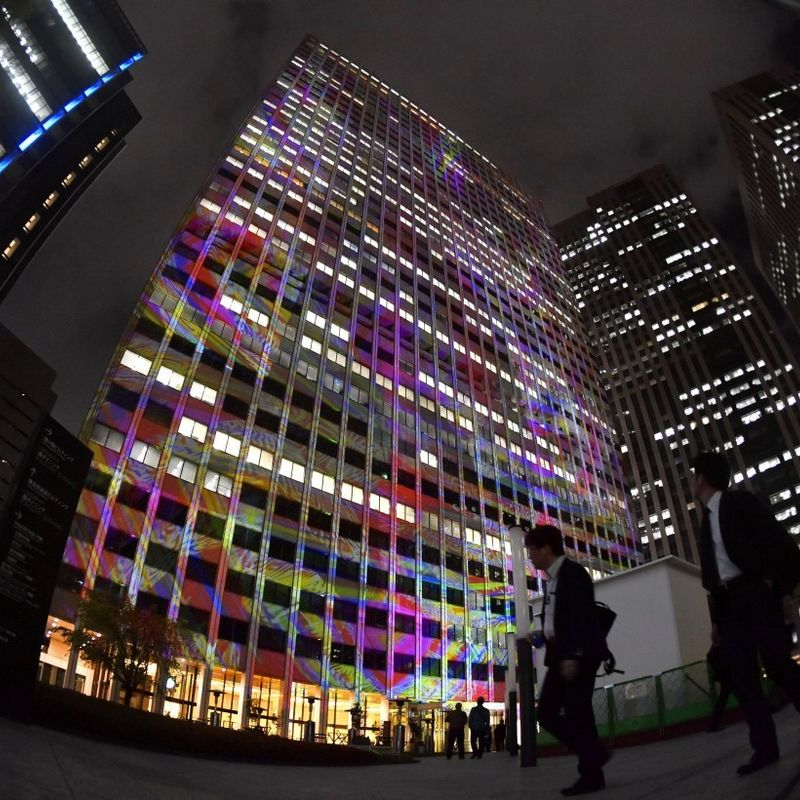 Japan's 1st skyscraper celebrates 50th anniv. with special lighting-up photo