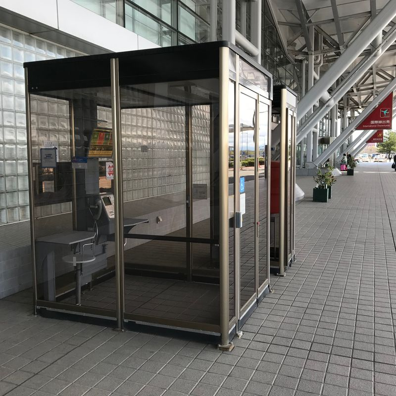 Awesome Japan: Wheelchair-accessible phone booth photo