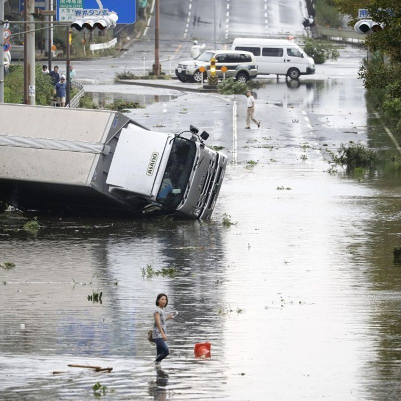 Powerful typhoon could hit Japan archipelago on weekend photo