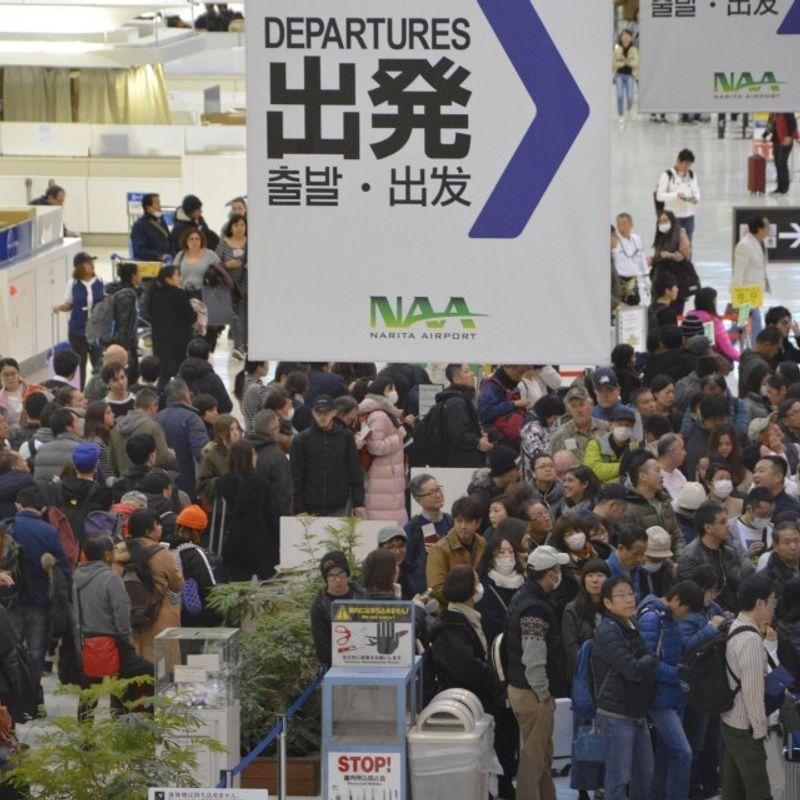 New Year holiday exodus peaks in Japan photo