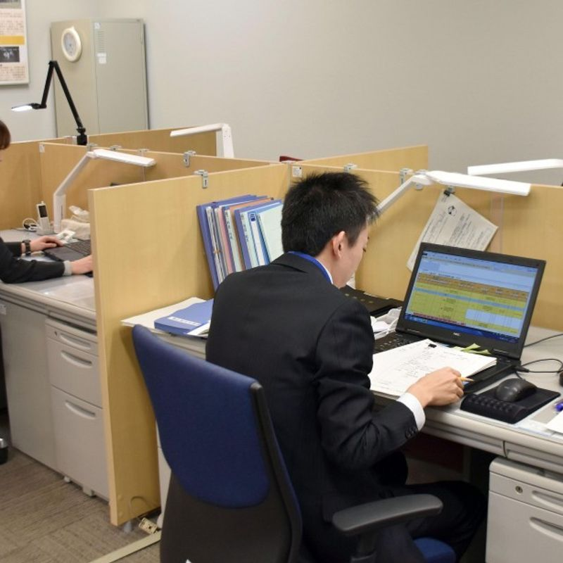 Japan gov't helps 128 get jobs after prison release through job info centers photo