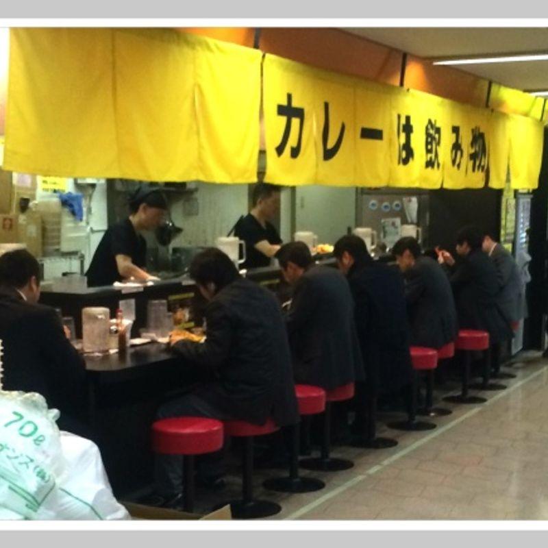 Salaryman (in Japan): The Blog photo
