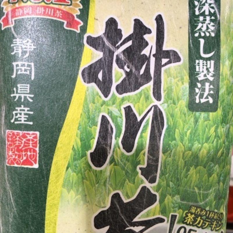 The hunt for Kunitaro photo