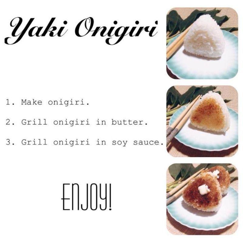 Easy Yaki Onigiri Recipe { 焼きおにぎり } photo