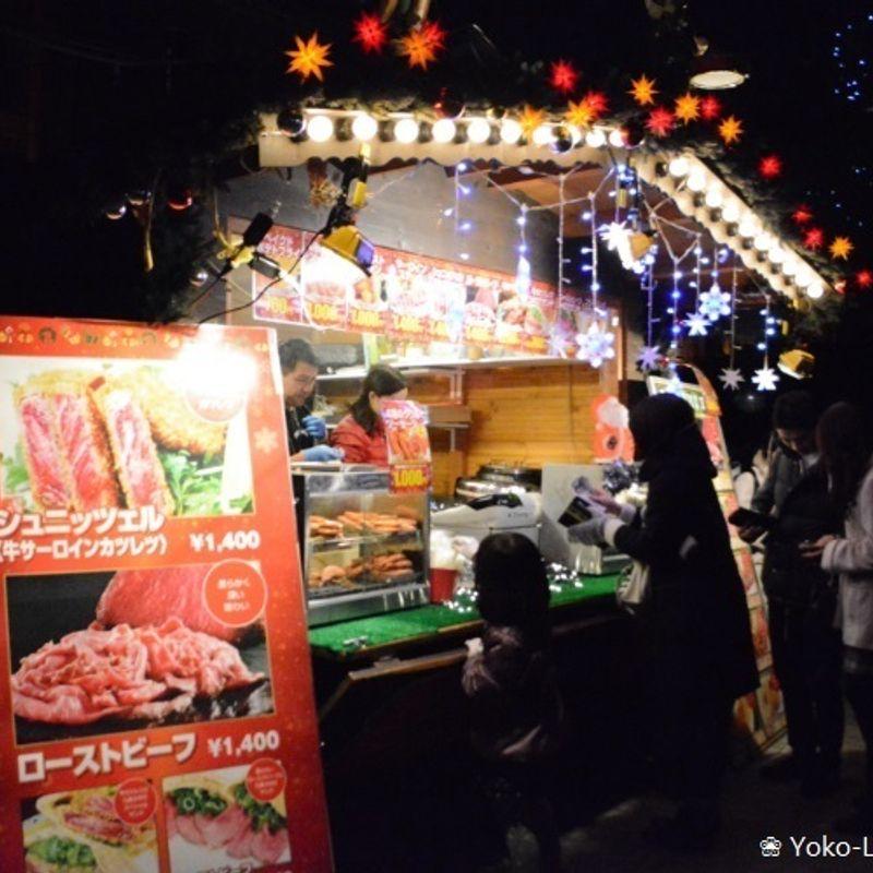 Strolling around the Yokohama Christmas Market  photo