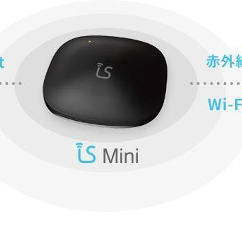 Japanese Tech Reviews - LiveSmart LS Mini IR remote hub photo