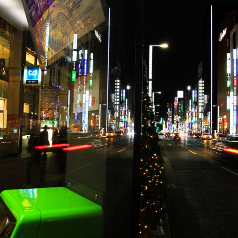 Japan by numbers: Directory of useful phone numbers and helplines for services in Japan photo