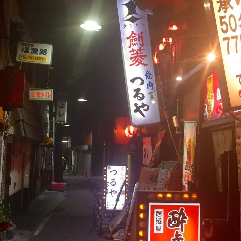 5 Ways to Best Feel Osaka's Heart photo