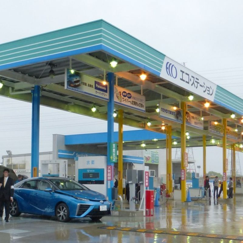 Japan to be 1st country to reach 100 hydrogen filling station milestone photo