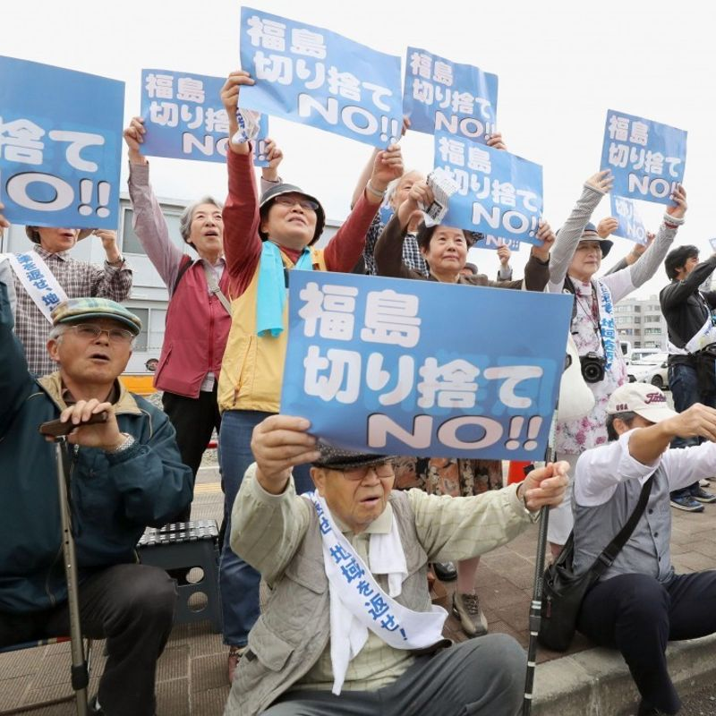 Court orders gov't, Tepco to pay 500 mil. yen over Fukushima crisis photo