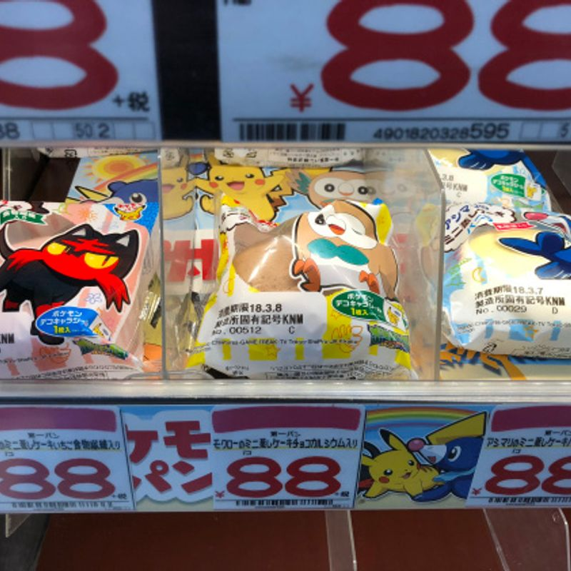 How to enjoy being a Pokémon Fan in Japan photo