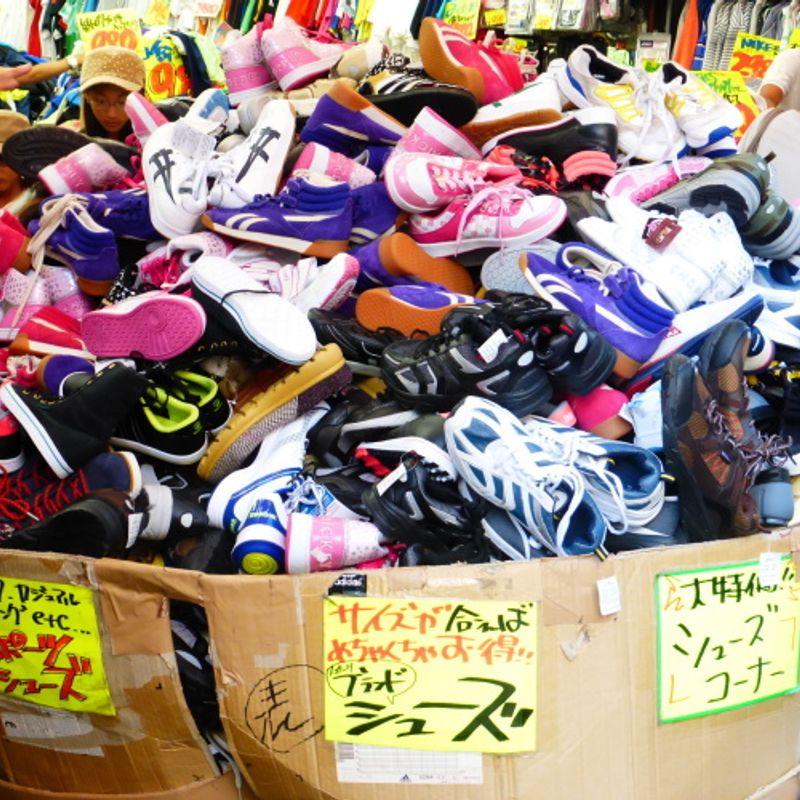 Ameya Yokocho:  Black Market Shopping in Tokyo's Candy Alley photo