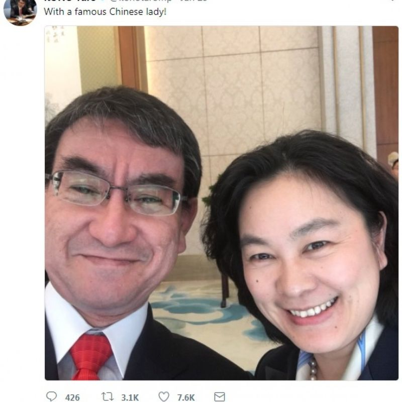 Old hands worry Kono's Twitter diplomacy sends wrong message on China photo