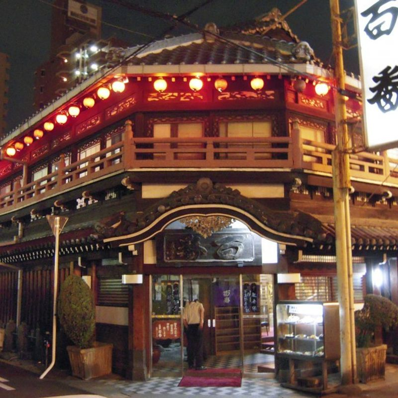 Osaka red light district to be closed during G-20 summit photo