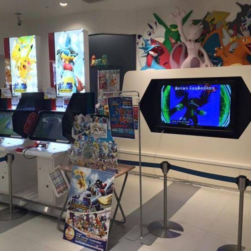 Where was Nurse Joy?!?!?!?!  You lied to me Pokémon Center Yokohama! photo