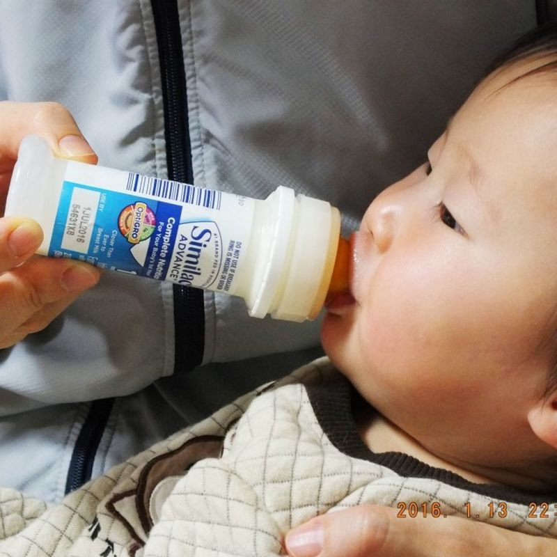 Japan's de facto ban on liquid baby formula may be lifted in summer photo
