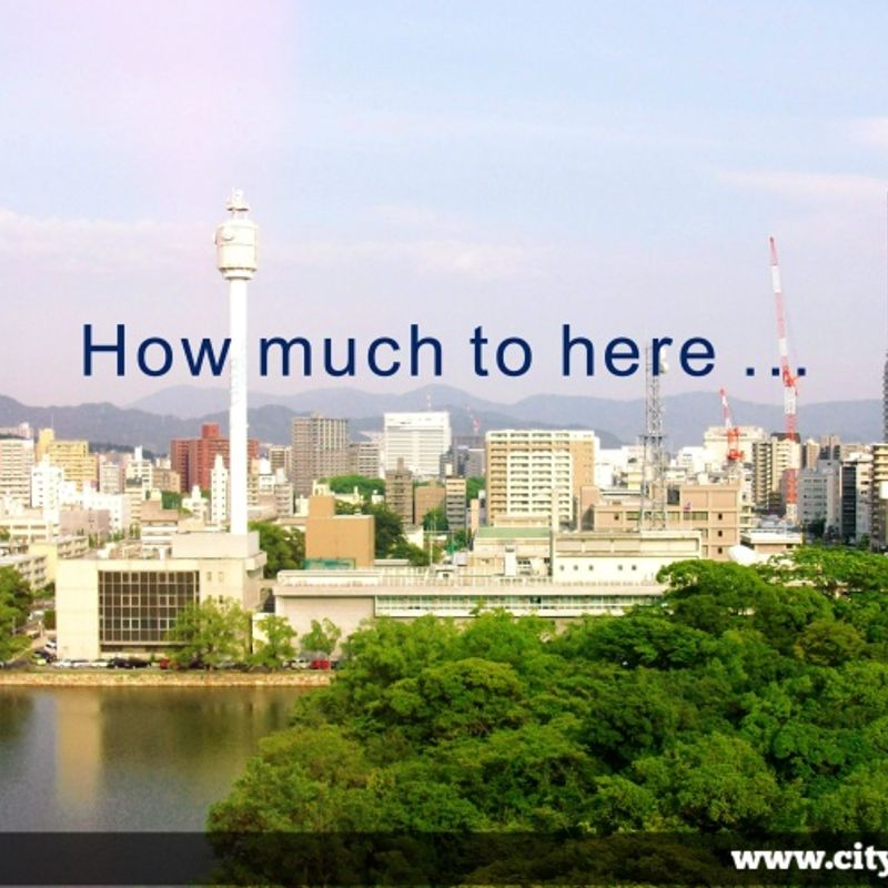 How much does it cost to travel from Tokyo to Hiroshima? photo