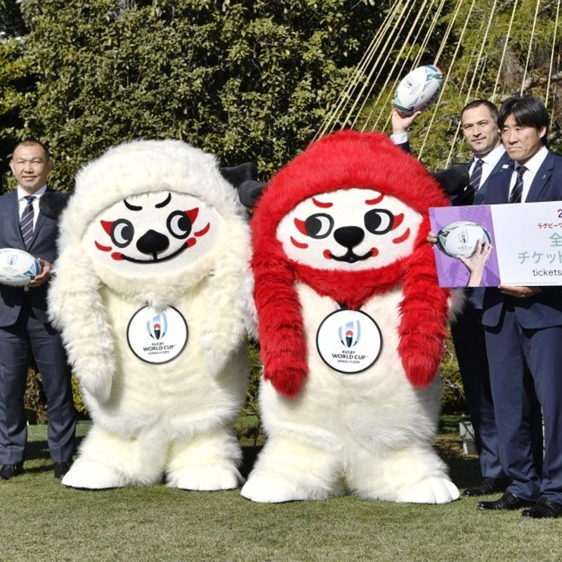 Rugby World Cup 2019 in Japan to deliver 430 bil. yen economic benefit photo
