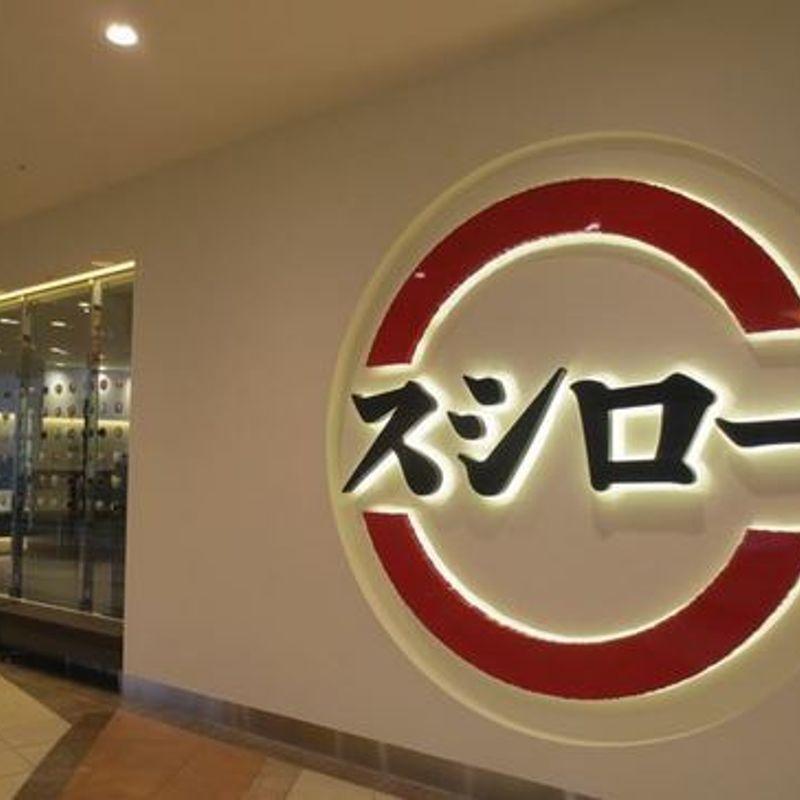 Best sushi place ever SUSHI-RO photo
