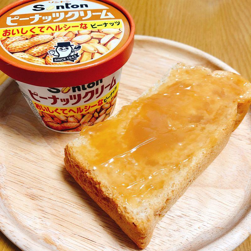 Peanut cream...not at all like peanut butter! photo