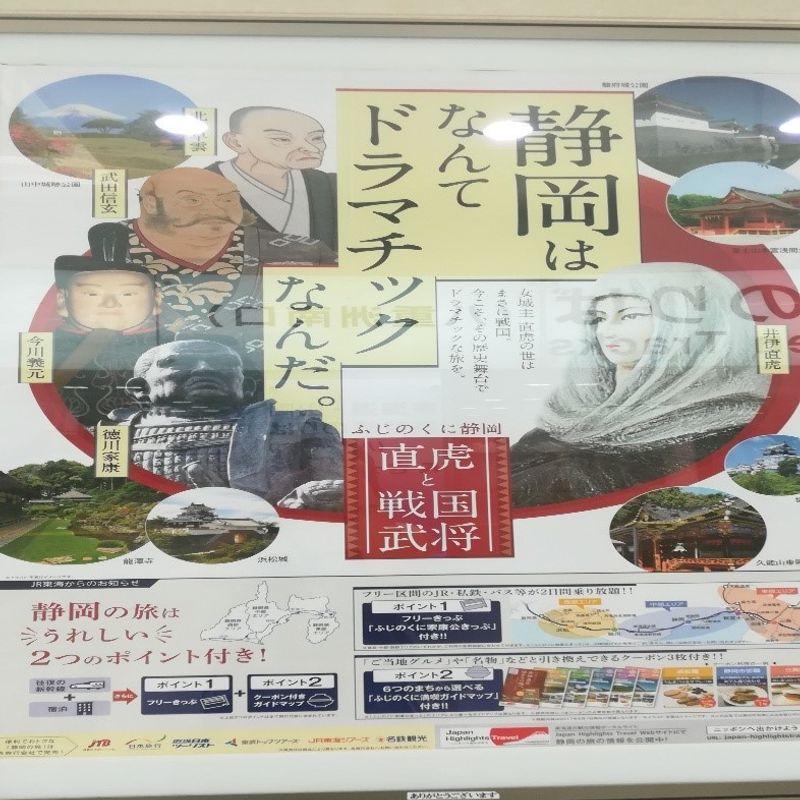 まったりお茶の歴史探訪 photo