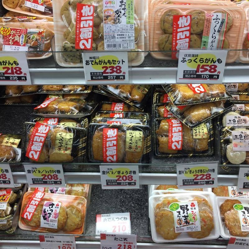Japan on the cheap – Supermarket deals photo