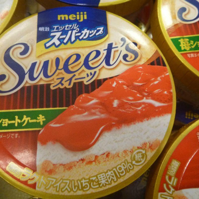 ショートケーキアイスクリーム? photo