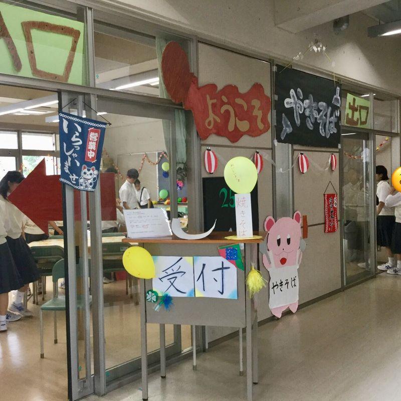 Culture Festivals at Schools photo