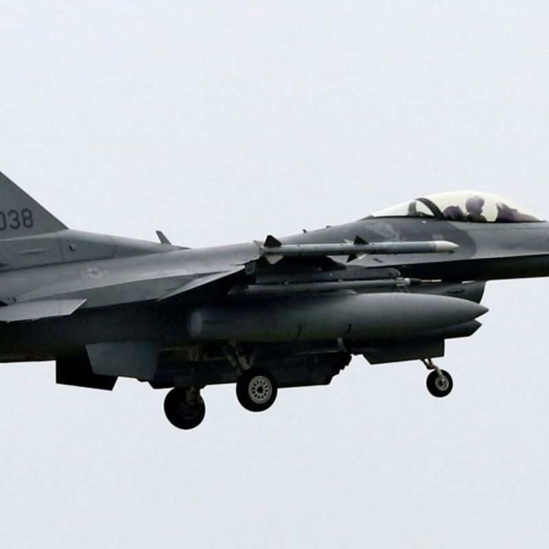 U.S. fighter jet dumps fuel tanks into lake in northern Japan photo
