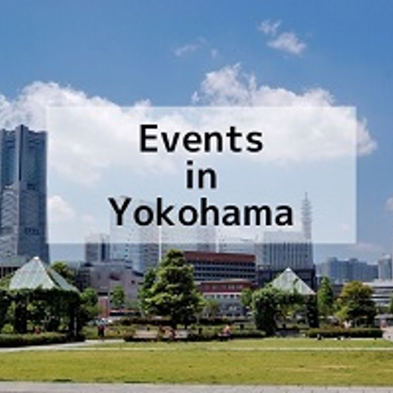 Photo Yokohama Stamp Rally photo
