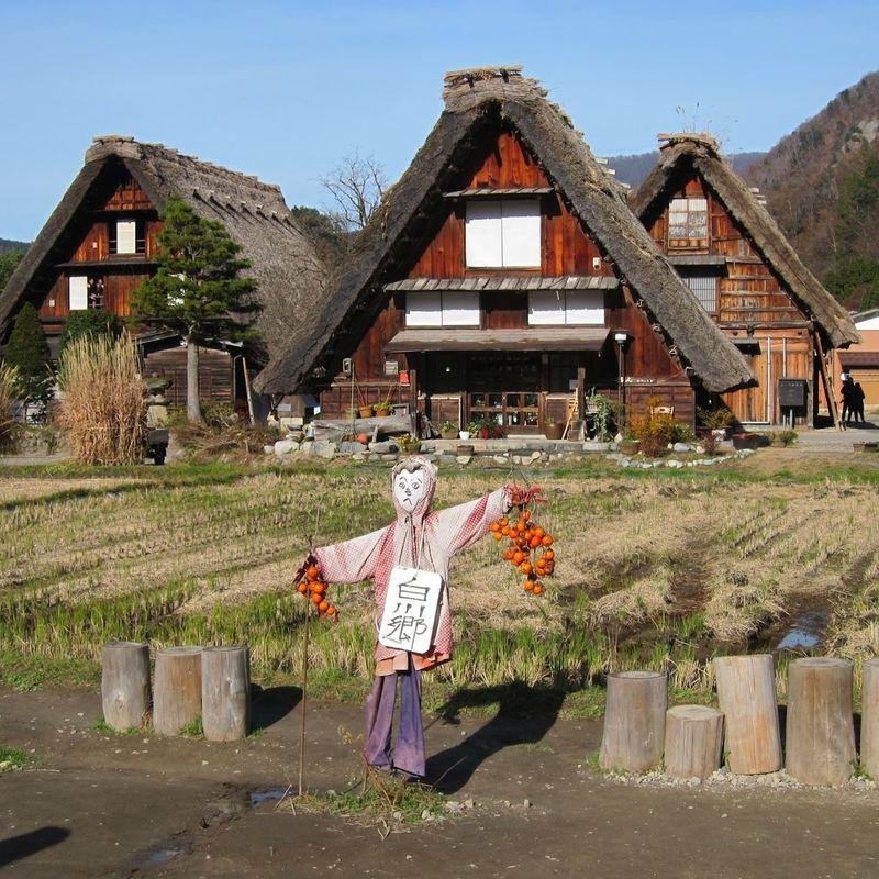 Shirakawago & Gokayama Nohi Bus Tour photo