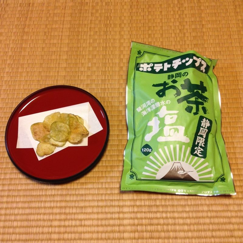 Green tea potato chips photo