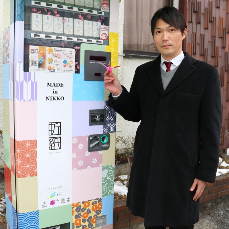 Origami vending machine project in Nikko employs disabled artists photo