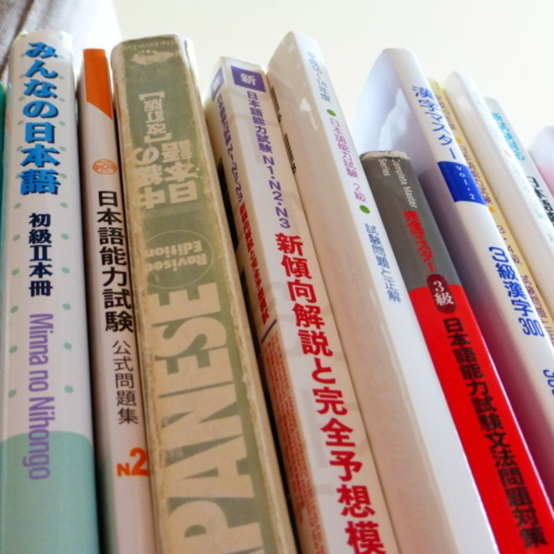 Open Doors In Japan With The Japanese Language Proficiency Test photo