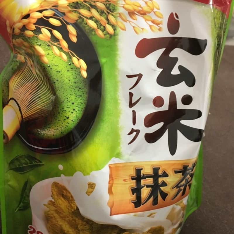 Tea taste cereal! Japanese love tea and they put it in everything. photo
