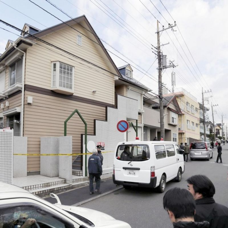 9 dismembered bodies found in man's apartment near Tokyo photo