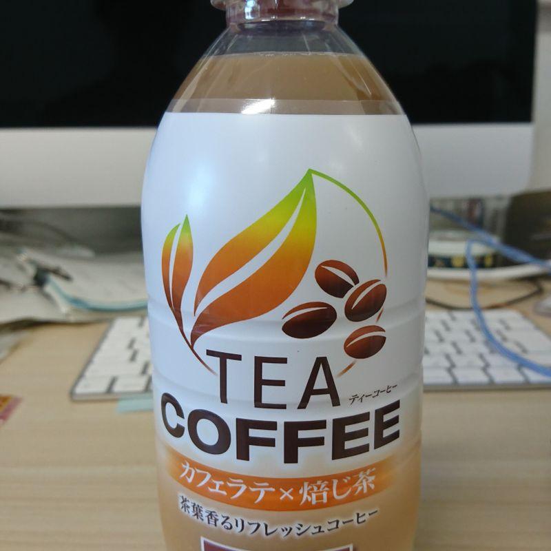Tea x Coffee...? Yes!  photo