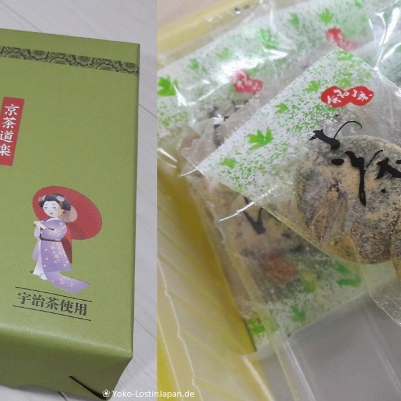Omiyage Shopping in Kyoto with Green Tea Style photo