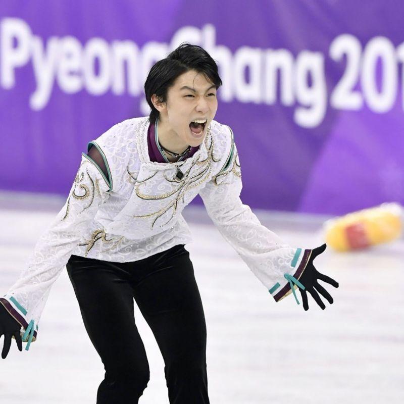 Japan considers conferring prestigious award on figure skater Hanyu photo