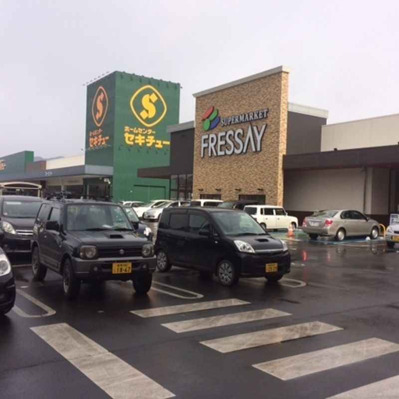 Shopping for Furniture and Household Items in Japan photo