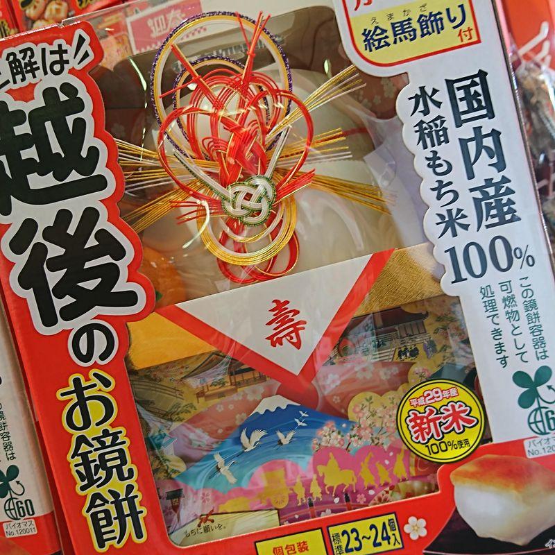 日本の新年のための最小装飾 photo