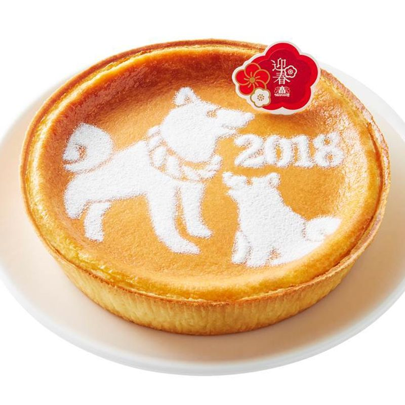 """Japan's """"Year of the Dog"""" treats for 2018 put healthy New Year's resolutions on hold photo"""