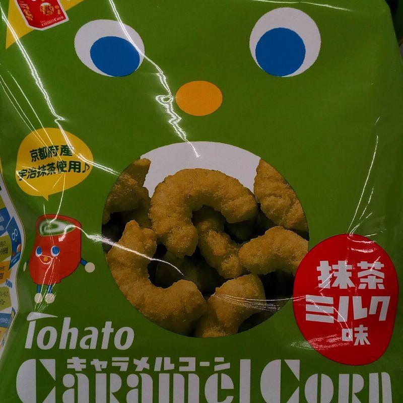 Tohato Caramel Corn photo