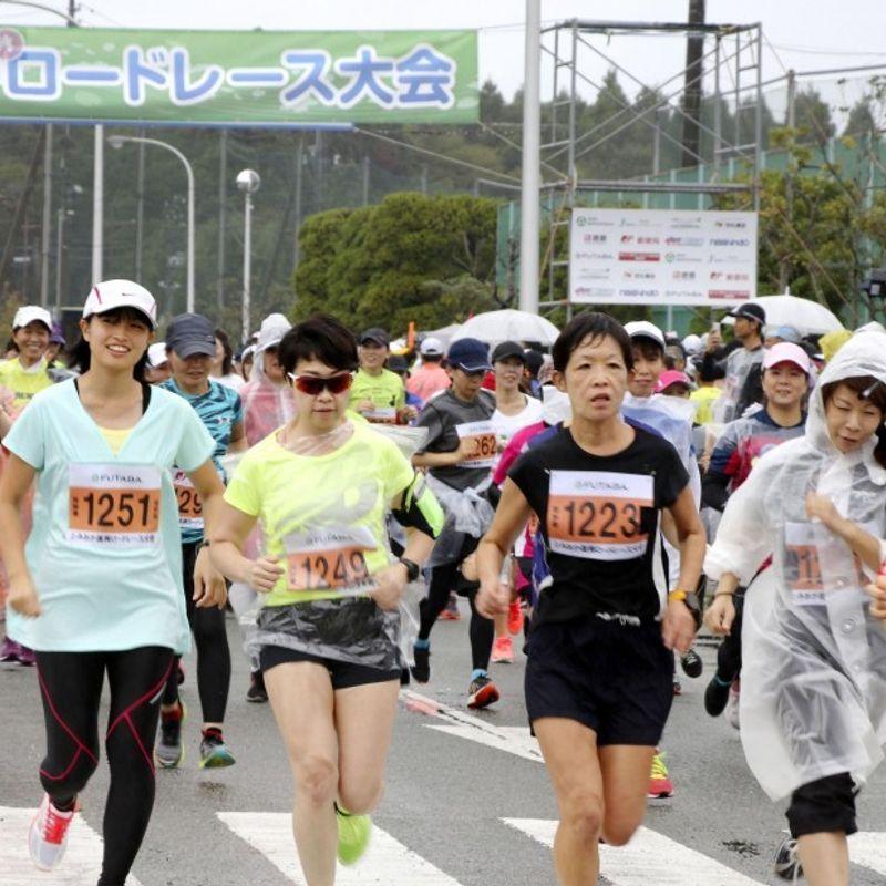 Fukushima marathons drawing runners supporting area's reconstruction photo