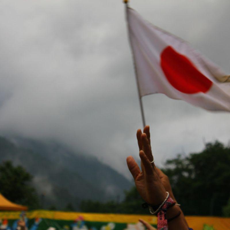 News: Should Fuji Rock Festival Go Political? photo