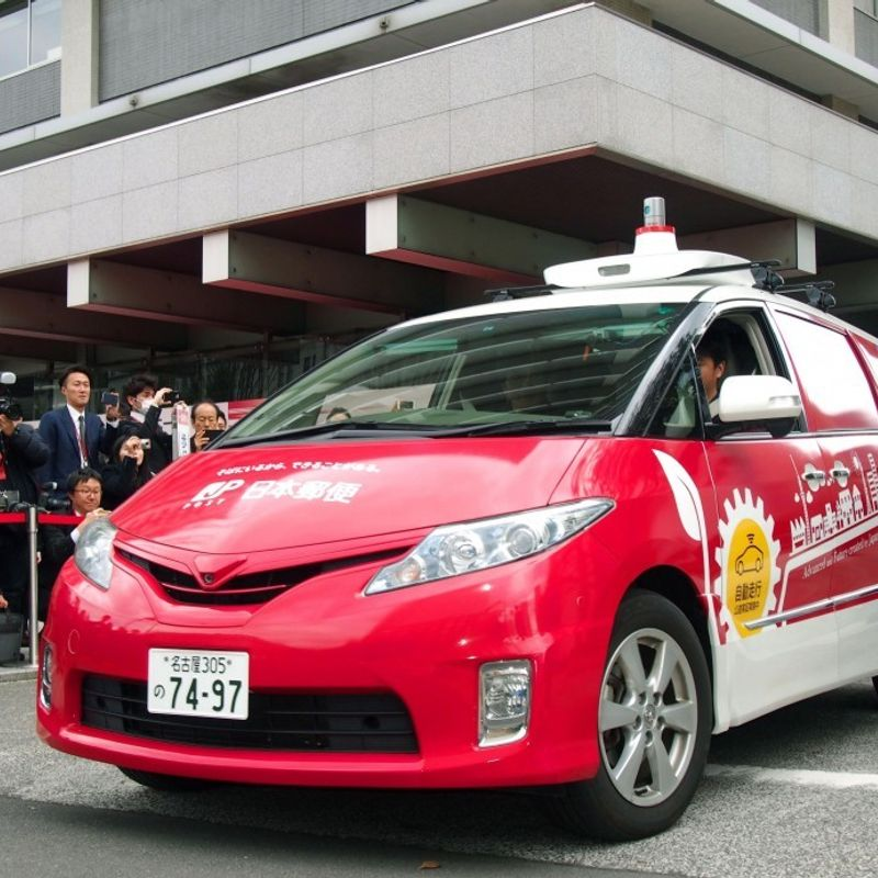 Japan Post to begin trialing self-driving delivery cars photo