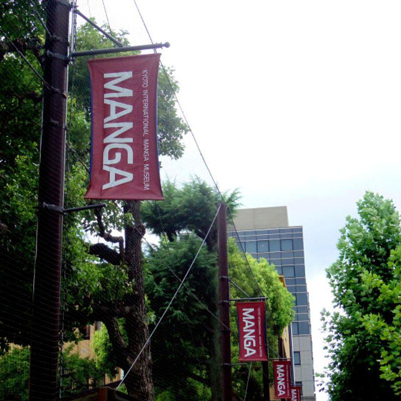 Summer in Japan: Kansai Escapade photo
